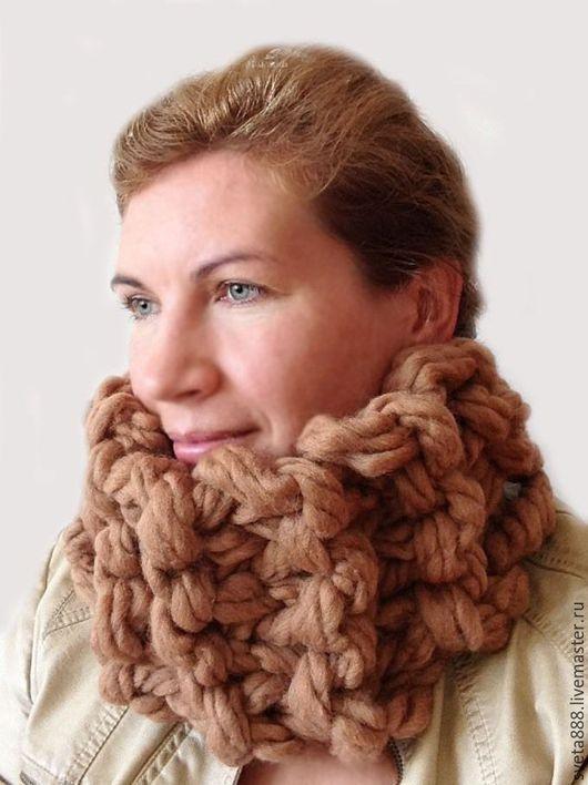 Шарфы и шарфики ручной работы. Ярмарка Мастеров - ручная работа. Купить Супер объемный шарф снуд 15 x 70 см из самой толстой пряжи 5503 кэмел. Handmade.
