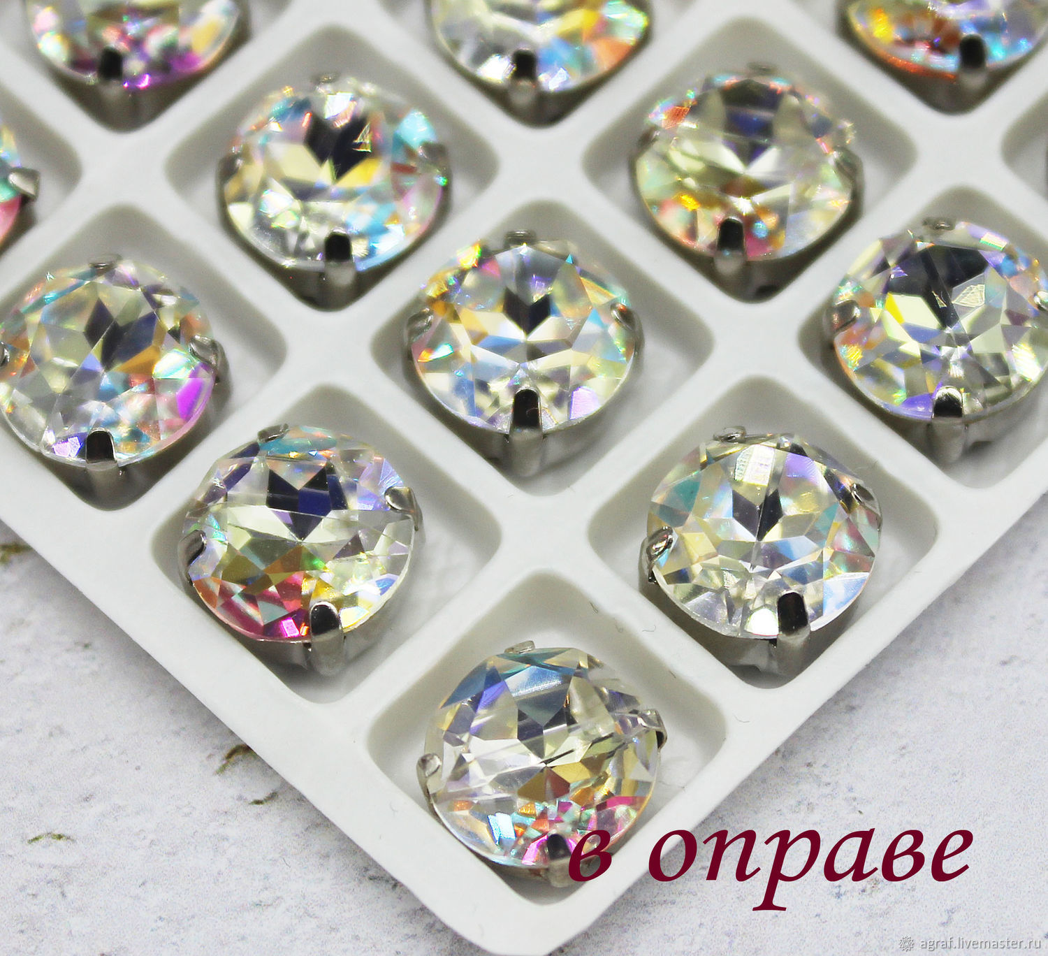 Rhinestones in a frame of 10 mm Evening Lily, Crystals, Solikamsk,  Фото №1