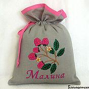 Для дома и интерьера ручной работы. Ярмарка Мастеров - ручная работа Мешочек для ягод и трав Малина. Handmade.