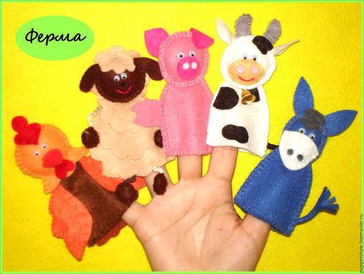 """Кукольный театр ручной работы. Ярмарка Мастеров - ручная работа. Купить Пальчиковый кукольный театр """"Ферма"""". Handmade. Разноцветный"""