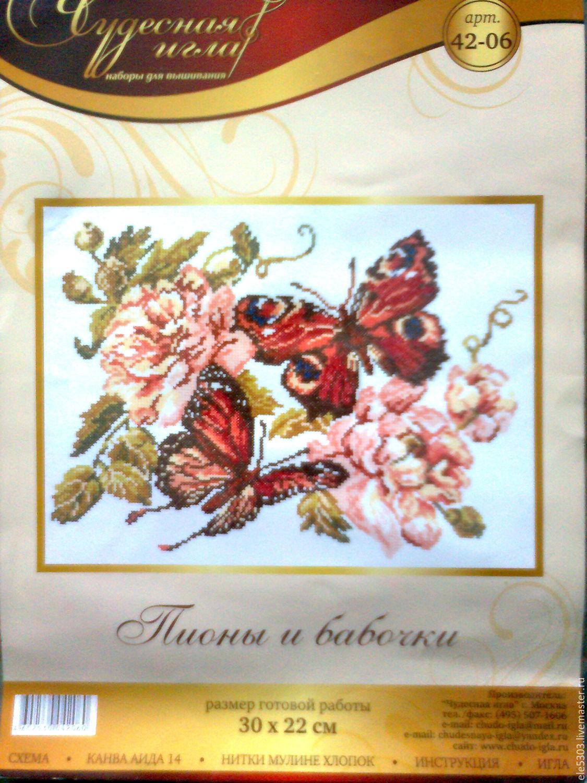 Вышивка бабочки на пионах