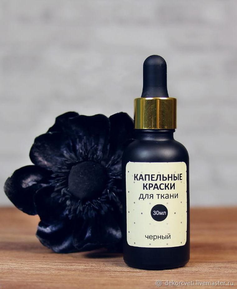 Black dye for silk flower arranging (30ml), Materials for floristry, Izhevsk,  Фото №1