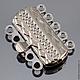 Металлический замок разъемного типа с покрытием под серебро для украшений в пять нитей бус: многорядные колье или браслеты\r\nЗастежка полая внутри