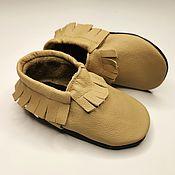 Одежда детская handmade. Livemaster - original item Beige Baby Moccasins, Baby Shoes, 100% Leather Baby Shoes. Handmade.