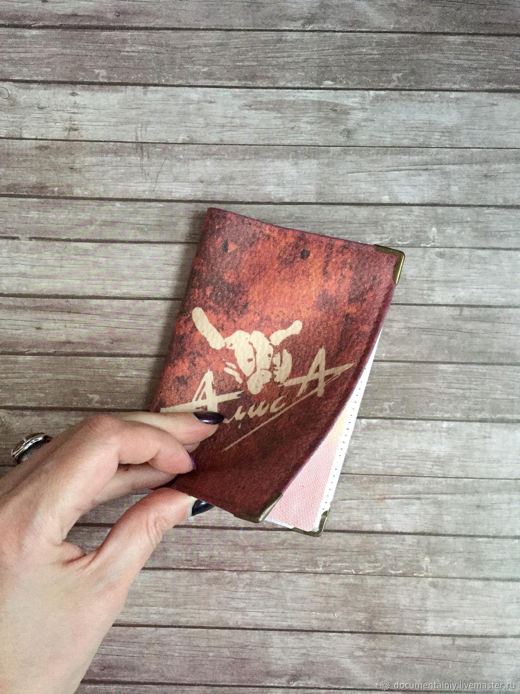 Passport cover avtodokumentov or 'Rock-ALICE', Passport cover, Obninsk,  Фото №1