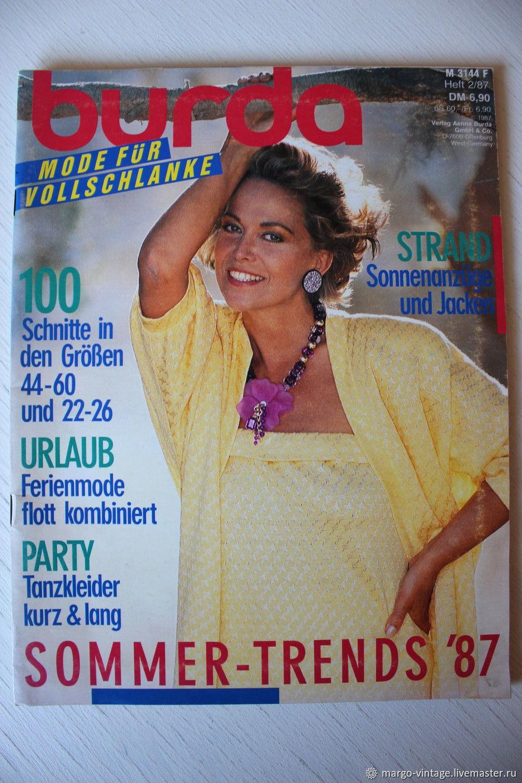 Бурда - спец. выпуск - мода для полных  2 -1987, Выкройки для шитья, Бонн,  Фото №1