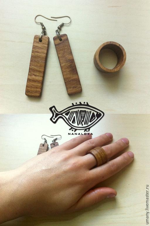 Комплекты аксессуаров ручной работы. Ярмарка Мастеров - ручная работа. Купить Серьги и кольца и з дерева. Handmade. Коричневый, однотонный