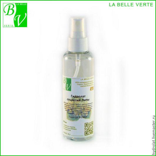 Магазин гидролатов la Belle Verte. Гидролат Липы. 100% натуральный продукт. Органик. Получен методом паровой дистилляции. Не содержит спирта, искусственных добавок и консервантов.