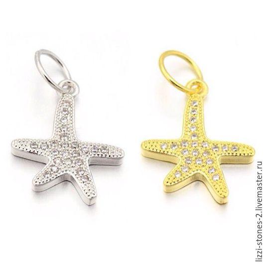 Подвеска Морская звездочка 17 мм серебро и золото (Milano) Евгения (Lizzi-stones-2)