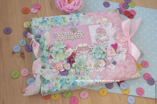 """Фотоальбомы ручной работы. Ярмарка Мастеров - ручная работа. Купить Фотоальбом """"Маленькая принцесса"""". Handmade. Розовый, подарок маме, скрапматериалы"""