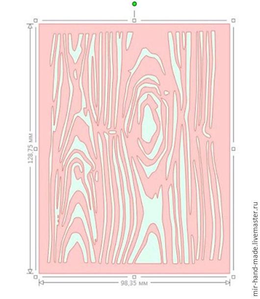 Открытки и скрапбукинг ручной работы. Ярмарка Мастеров - ручная работа. Купить Трафарет из прозрачной пленки толщиной 0,2мм желтого цвета(012). Handmade.