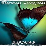Творческая мастерская PAPILLON - Ярмарка Мастеров - ручная работа, handmade