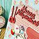 кулинарная книга купить, блокнот для рецептов купить, подарок хозяйке, подарок на кухню, кулинарная книга на кольцах, настольная книга рецептов,  блокнот в мягкой обложке, розовый, розы, кулинарный
