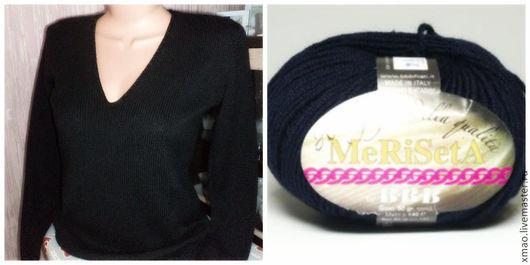 Кофты и свитера ручной работы. Ярмарка Мастеров - ручная работа. Купить пуловер. Handmade. Разноцветный, однотонный, пуловер вязаный