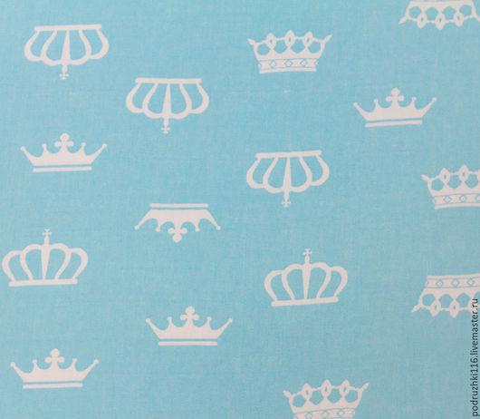 Шитье ручной работы. Ярмарка Мастеров - ручная работа. Купить Ткань Хлопок Короны на бирюзово-голубом. Handmade. Бязь, ткань