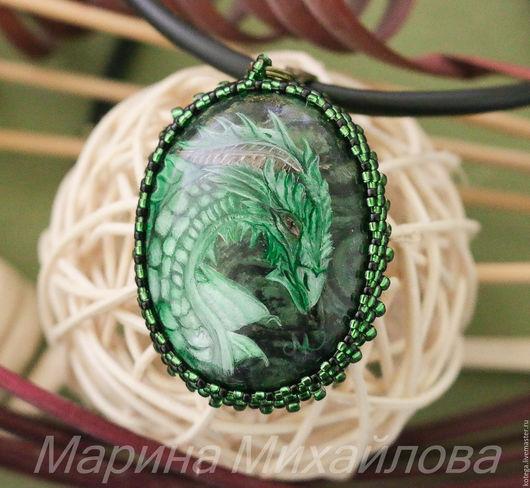 """Кулоны, подвески ручной работы. Ярмарка Мастеров - ручная работа. Купить Кулон """"Сказочный дракон"""". Handmade. Тёмно-зелёный"""