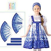 Карнавальные костюмы ручной работы. Ярмарка Мастеров - ручная работа Комплект для пошива, Гжель — расписной сарафан для девочки. Handmade.