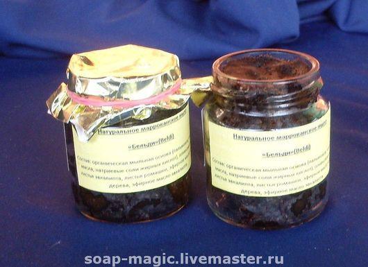 Мыло ручной работы. Ярмарка Мастеров - ручная работа. Купить Натуральное марокканское мыло Бельди. Handmade. Натуральное мыло
