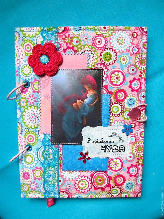 Блокноты ручной работы. Ярмарка Мастеров - ручная работа. Купить Дневник беременности. Handmade. Комбинированный, беременной, скрап материалы