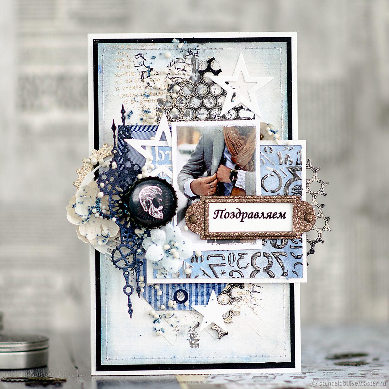 Детские открытки ручной работы. Ярмарка Мастеров - ручная работа. Купить Открытки: Брутальная мужская открытка. Handmade. Открытка, Скрапбумага