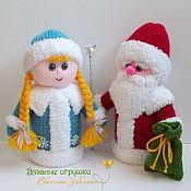 """Дедушка Мороз и Снегурочка"" вязаные игрушки"