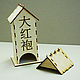 Чайный домик `Да Хун Пао`  (продается в разобранном виде в палетах) Размеры:  габарит - 11х11х22 см домик - 8,5х8,5х21,5 см,  подставка - 11х11 см Материал: фанера 3 мм