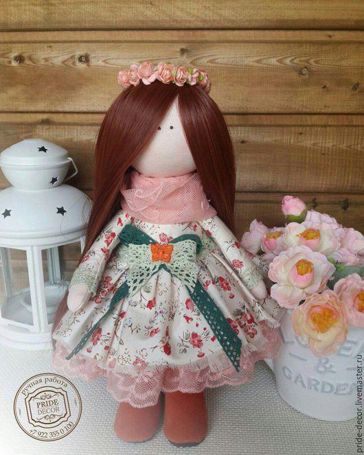 """Куклы тыквоголовки ручной работы. Ярмарка Мастеров - ручная работа. Купить Интерьерная куколка """"Майя"""". Handmade. Рыжий, кукла текстильная"""