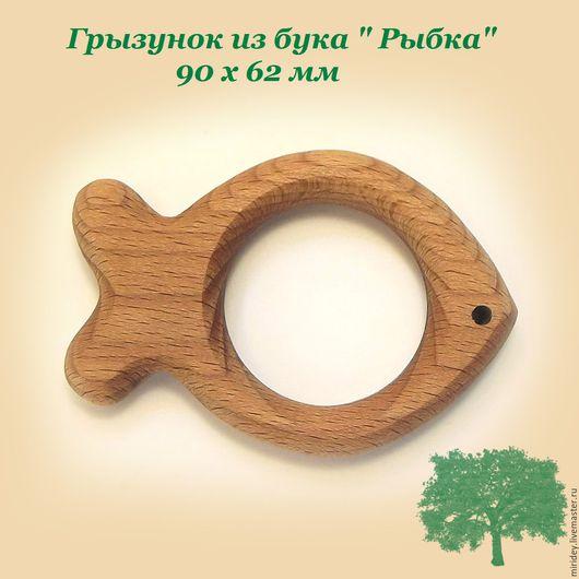 """Для украшений ручной работы. Ярмарка Мастеров - ручная работа. Купить Грызунок из бука """"Рыбка"""" (большой). Handmade. Бусины деревянные"""