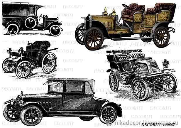 Ретро-автомобили - монохром (D100667) - рисовая бумага, А4, Бумага, Москва,  Фото №1