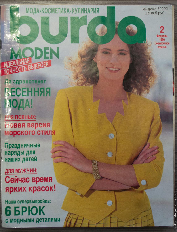 журнал мод 1989