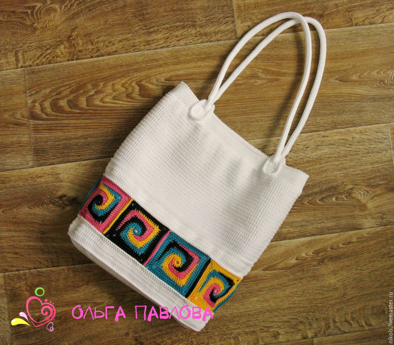 Застежки для сумок сшить