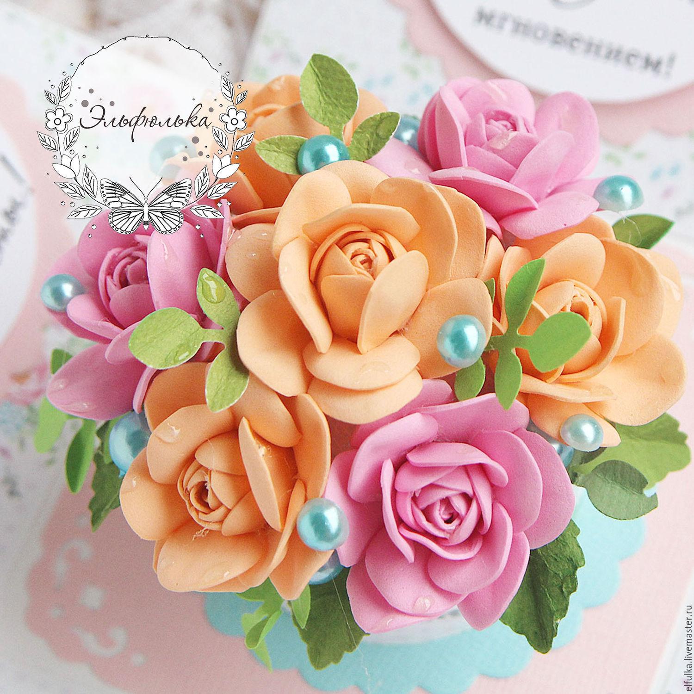 Виде открытки цветы