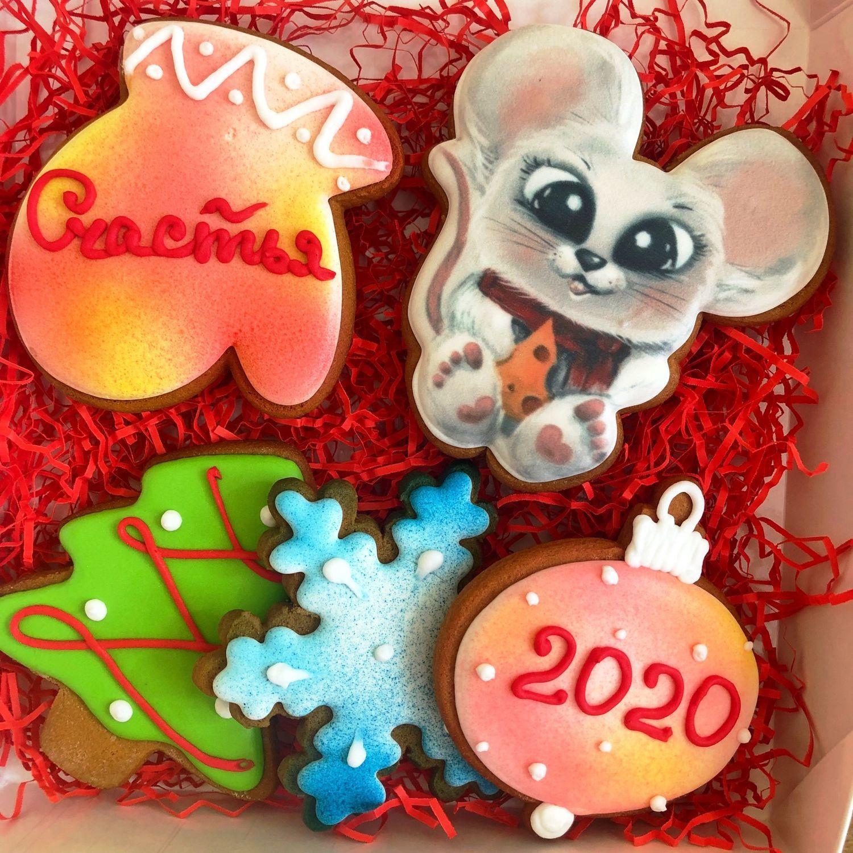 Новый год 2020. Мышка, мышь, новогодняя елка и елочная ...