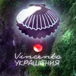 Ксения и Екатерина (vincento-style) - Ярмарка Мастеров - ручная работа, handmade