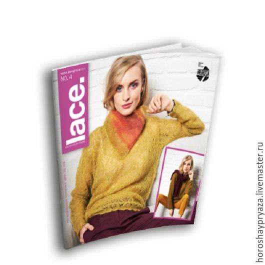 Журнал Lace №4.