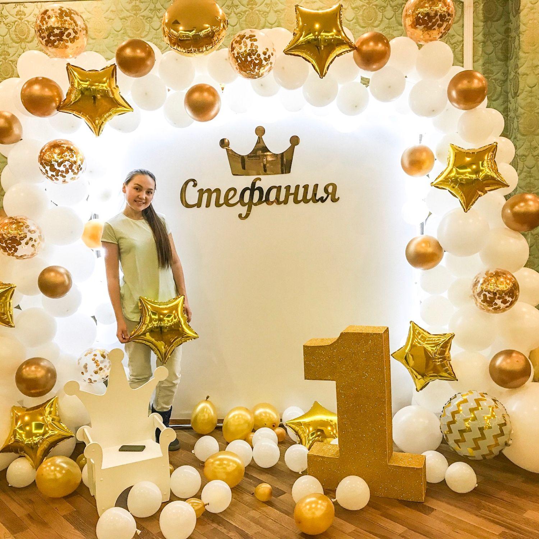 Фотозона на годик , юбилей , день рождения!, Атрибутика, Москва,  Фото №1