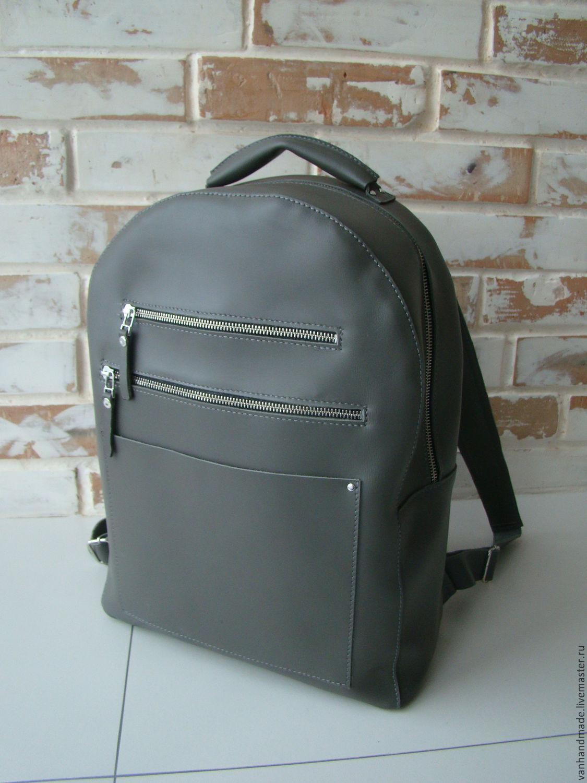 Стильный кожаный рюкзак серого цвета/ выбор цветов, Рюкзаки, Киев, Фото №1