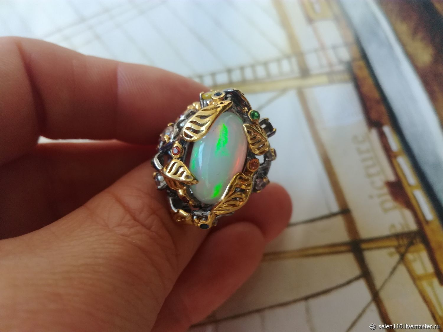 Ring 'the Nymph' with a fiery opal, Rings, Voronezh,  Фото №1