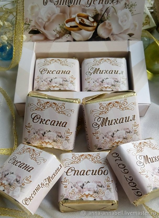 Bonbonniere 'Gift from the newlyweds to the guests at the wedding', Bonbonniere, Nizhny Novgorod,  Фото №1