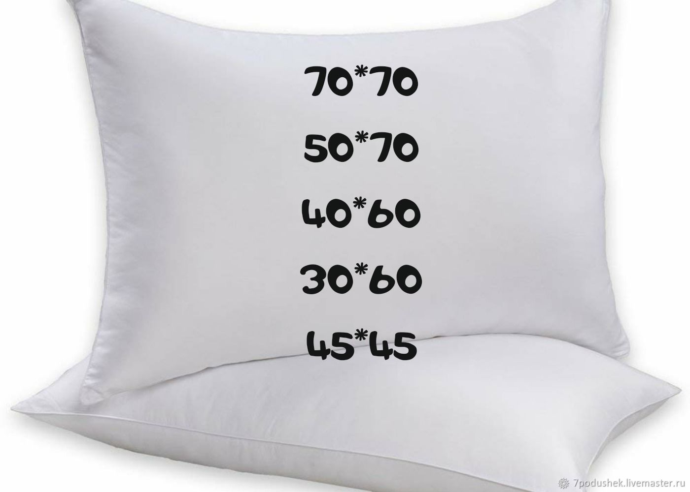 Белая подушка для сна любого размера 100%хлопок, Подушки, Москва,  Фото №1
