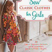 Книга по шитью детской одежды