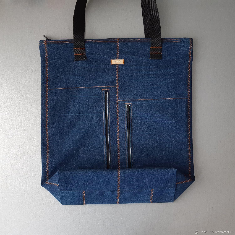 shopper: Denim shopping bag from a distance, Shopper, Ekaterinburg,  Фото №1