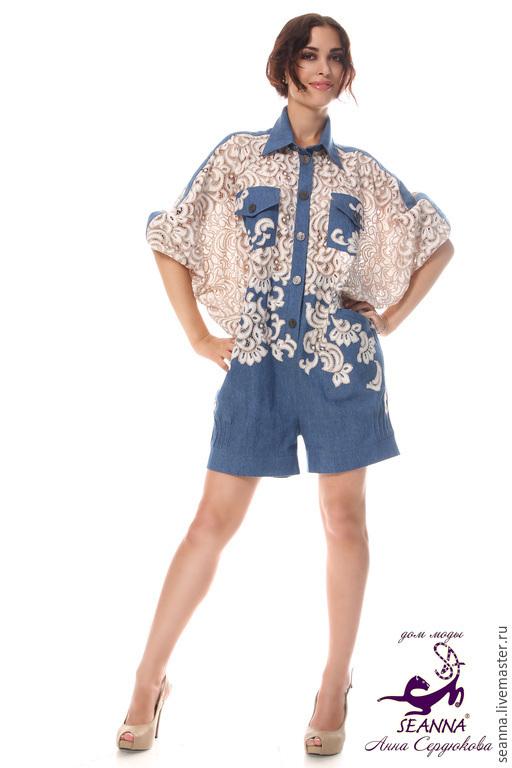 Женская Одежда Шик С Доставкой