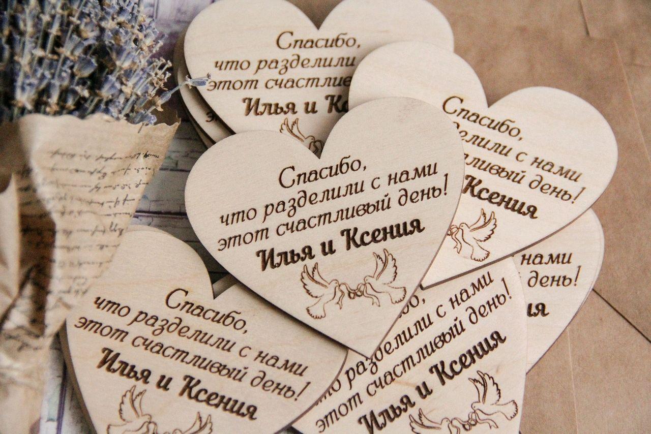 Свадебные деревянные магнитики  в форме сердца, Подарки, Москва,  Фото №1