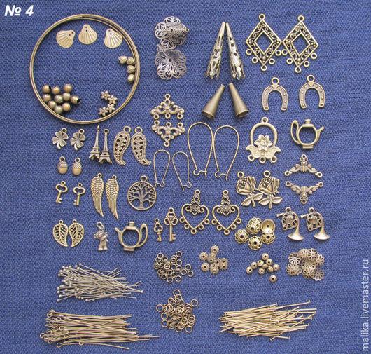 Для украшений ручной работы. Ярмарка Мастеров - ручная работа. Купить Набор фурнитуры для бижутерии - 4, под бронзу. Handmade.