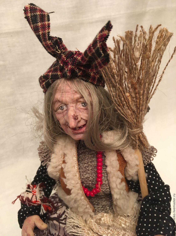 Картинка с современной бабой ягой