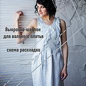 Материалы для творчества handmade. Livemaster - original item Pattern-pattern for felted dresses layout chart. Handmade.