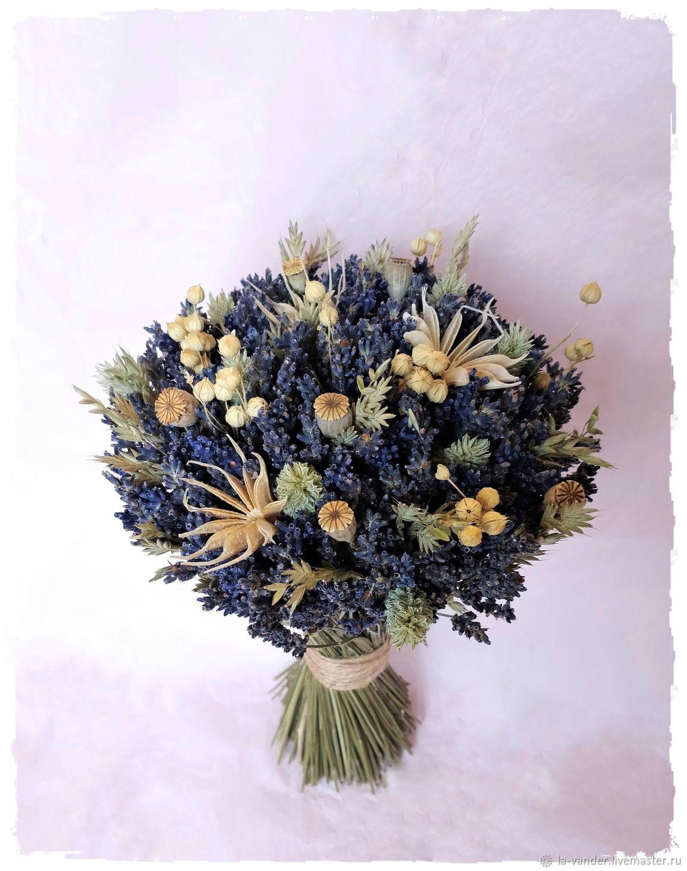 букет из лаванды и сухоцветов, Букеты, Санкт-Петербург, Фото №1