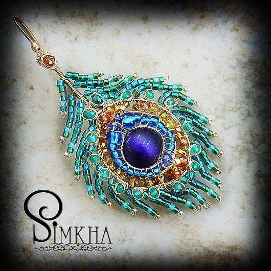 Earrings handmade. Livemaster - handmade. Buy Earrings 'peacock Feather'.Earrings, joy, dark turquoise, yellow sapphire, citrine