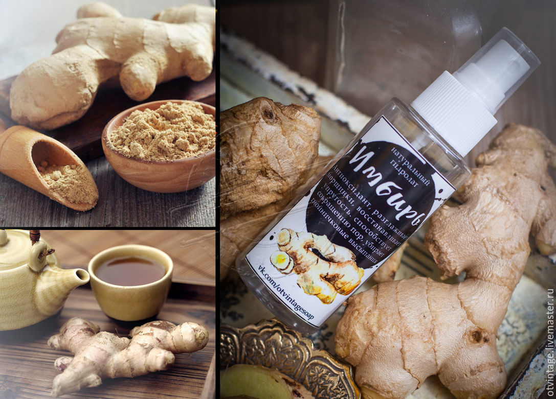 Oily and combination of natural ginger, Hydrolat, Peterhof,  Фото №1